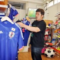 ワールドカップ商戦140513池田