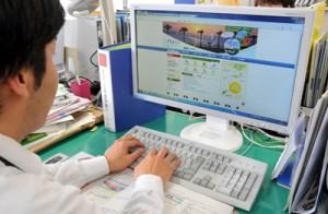 奄美市ウェブサイト入選(鹿児島総局出稿)写真 丸山