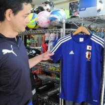ワールドカップ関連商品売れ行き写真 丸山