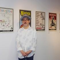 「現代かわら版」展を開いた幸田哲弘さん=東京・銀座の画廊