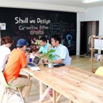 デザイナーなどの共同オフィスやフリースペースを備えたSWDのコワーキングスペース=奄美市名瀬入舟町