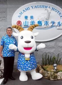 奄美山羊島ホテルの営業部長としてデビューしたゆるキャラ「ひんじゃ~」=27日、奄美市名瀬