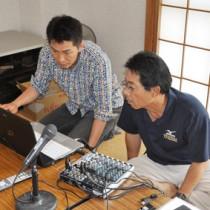 ミニFMの本放送開始に向け準備が進む南区会館=21日、徳之島町亀津