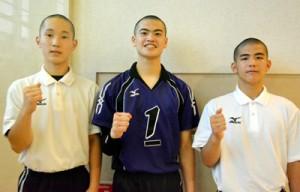 SP・鹿商の柳泰雅・津田大地・柳俊輔(左から)