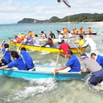 節田集落の舟こぎ大会