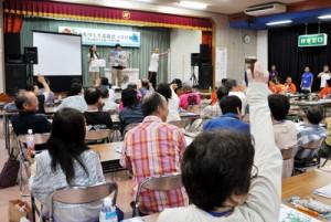 講演と各団体の活動発表を基に意見を交わした全国まちづくり交流会=28日、与論町中央公民館