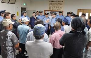 徳之島・警察と押し問答140603徳
