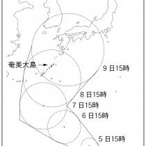 台風8号進路予想図