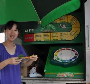 「人生ゲーム島・ヨロン」で回る大型ルーレットの設置ポイント=与論町古里