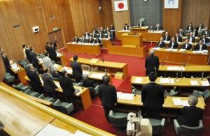 市議会最終本会議