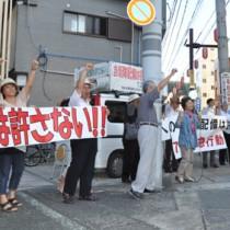 自衛隊誘致反対を訴えこぶしを突き上げる集会参加者ら=26日午後、奄美市名瀬