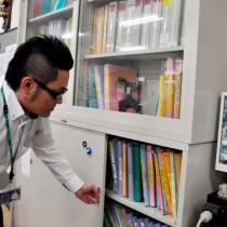 顧客の個人情報を鍵付きの専用棚で保管しているJAあまみ大島事業本部=14日、奄美市名瀬