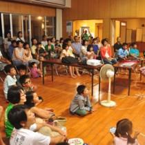 自然との共生についても考えた奄美大島ウミガメミーティング=9日、大和村国直