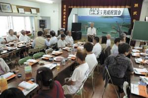 瀬武集落の納骨堂完成祝賀会140802富川