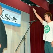 力強く選手宣誓する空手道の田代選手=29日、奄美市名瀬