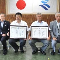 指導漁業士認定証を受け取る徳田さん(左から2人目)と濵崎さん(右から2人目)=22日、県大島支庁