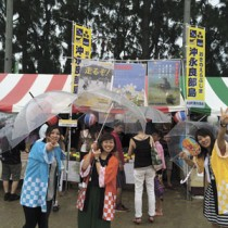 若い出身者も運営に協力した和泊町のブース=2日、豊中市