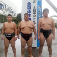 SP・全国中学相撲