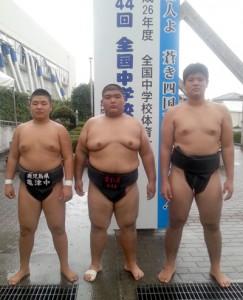 個人32強と活躍した豊田、磯、徳田(写真左から)=提供写真