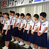 SP・名瀬中女子バレー部壮行会