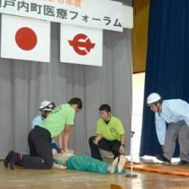 瀬戸内町医療フォーラム140920富川