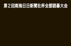 社告 [更新済み]