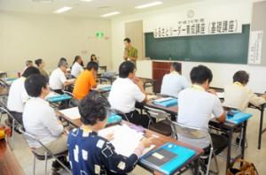 地域の生涯学習リーダーを目指し、18人が受講するふるさとリーダー育成講座=27日、奄美文化センター
