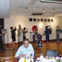 関東大和会が総会・懇親会