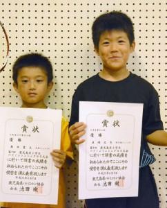 九州大会への出場権を手にした直崎(写真右)と奥田(写真は2013年撮影)