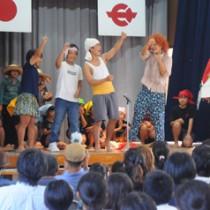 島口劇「島人姫IN諸鈍」で会場を沸かせた諸鈍子ども会=25日、瀬戸内町古仁屋