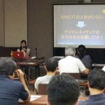 第1回の人材育成研修会=9月29日、瀬戸内町古仁屋