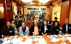 西古見在住者と出身者が交流した総会=26日、東京都