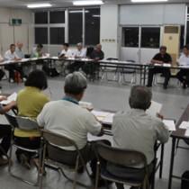 世界自然遺産登録に向けた課題について話し合った徳之島作業部会=29日、徳之島町