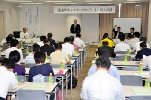 県内84カ所の農林水産物直売所が参加した「直売所ネットワークかごしま」の設立会議=7日、鹿児島市小川町