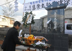米軍機の空襲で乗組員が犠牲となった昌栄丸の慰霊碑に玉ぐしをささげる遺族=16日、奄美市名瀬小宿