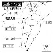 台風19号 のコピー.pdf