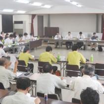 マングース防除事業検討会141003奄美市名瀬