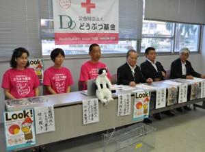 猫の不妊手術事業について説明したどうぶつ基金の佐上邦久理事長(左から3人目)ら=2日、天城町役場