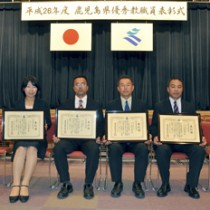 県教委から優秀教職員として表彰された(左から)遠矢美緒、当田進一、前原成明、渡邉恵尋の4教諭=25日、県庁