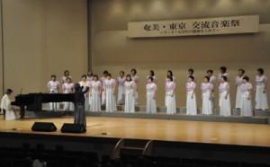 4部構成で聴衆を楽しませたラ・メール25周年記念公演=22日、奄美文化センター