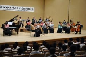 生徒に音楽の魅力を伝えた鹿児島交響楽団コンサート=12日、知名町のあしびの郷・ちな
