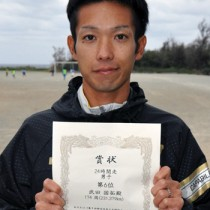 神宮外苑24時間チャレンジで6位入賞を果たした武田国拓