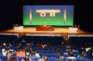 特別支援教育の課題を探った研究大会=18日、奄美市