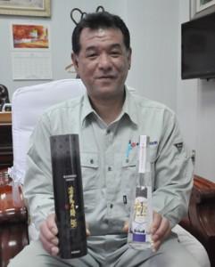 奄美大島酒造が極を新発売14.11.27.hrn