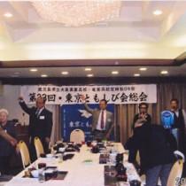 にぎわった東京ともしび会総会=9日、東京・五反田の東興ホテル