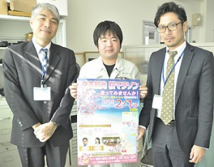 桜マラソン締め切り迫る141209(12月14~15日組希望)