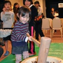シマグワ料理紹介も/知名町で「食の文化祭」