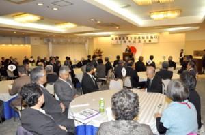 奄美群島更生保護制度施行60周年記念式典=5日、奄美市