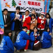 オリジナル法被を着て、高校生企画商品などを販売した「奄美高校チャレンジショップ」=12日、奄美市名瀬