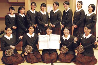 奄美高等学校